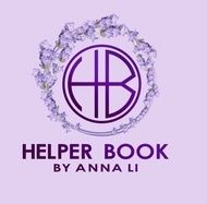 Catalog helper book logo